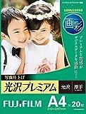 FUJIFILM 写真用紙 画彩 光沢 厚手 A4 20枚 WPA420PRM