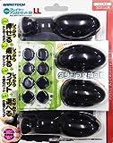 3DSLL用グリップ&コントローラパッドセット『Newプレイヤーアシストセット3DLL』
