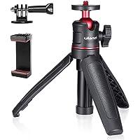 ミニ三脚 MT-08 自撮り棒 自由雲台付 卓上三脚 小型 スマホ 三脚 コンパクト マイクスタンド ビデオVLOG用…