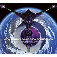 NEON GENESIS EVANGELION SOUNDTRACK 25th ANNIVERSARY BOX