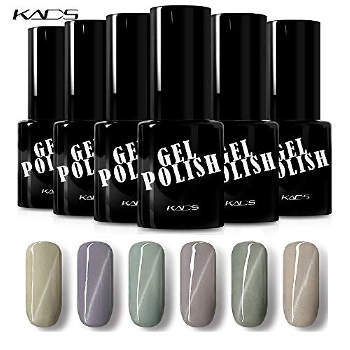 ご飯潜在的な電気陽性KADS キャッツアイジェルネイルカラー 6色入り グリーン/グレー系 ジェルネイルカラーポリッシュ UV/LED対応 マニキュアセット(セット7)