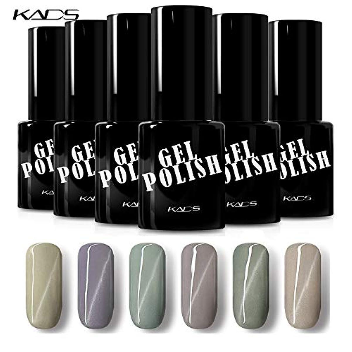 幸運直径白菜KADS キャッツアイジェルネイルカラー 6色入り グリーン/グレー系 ジェルネイルカラーポリッシュ UV/LED対応 マニキュアセット(セット7)