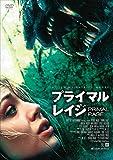 プライマル・レイジ[DVD]
