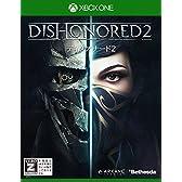 ディスオナード2【CEROレーティング「Z」】 - XboxOne
