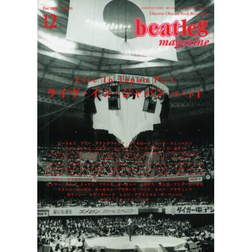 beatleg magazine 12月号 (vol.101)