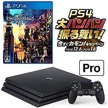 PlayStation 4 Pro ジェット・ブラック 1TB お好きなダウンロードソフト2本セット(配信)+ キングダム ハーツIII セット CUH-7200BB01