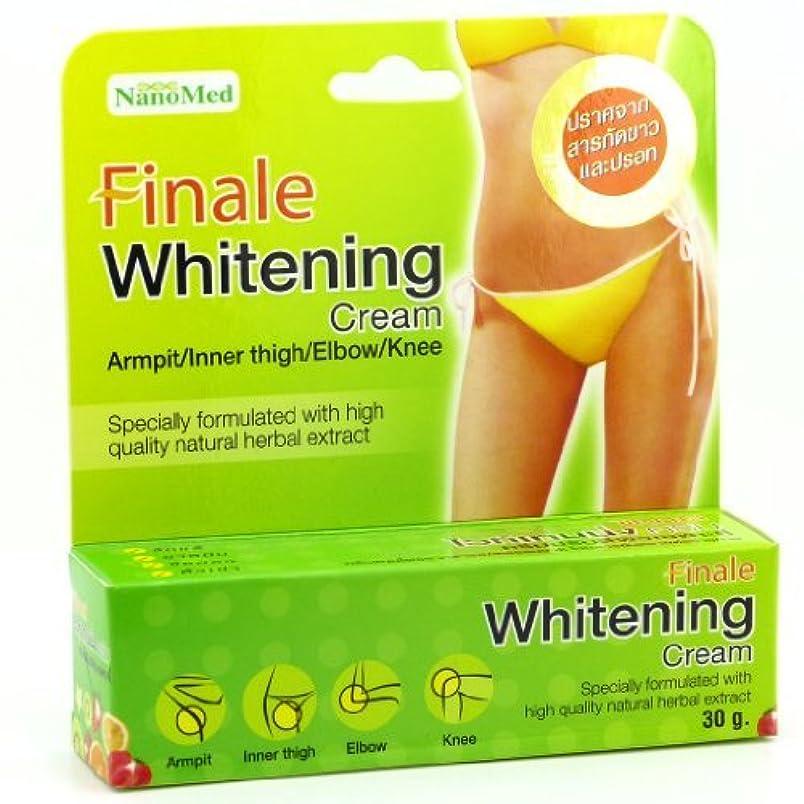 快い顕著バクテリア?????????????????? Finale Whitening Cream 30g