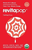 RevitaPOP Methyl B-12 Lollipops 6.0 oz/bag [並行輸入品]