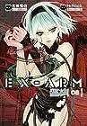 EX-ARM エクスアーム 第8巻