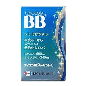【第3類医薬品】チョコラBBルーセントC 180錠の関連商品2
