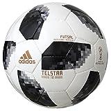 adidas(アディダス) フットサルボール 4号球(一般成人用) テルスター18 フットサル 2018年 FIFAワールドカップ 試合球モデル AFF4300