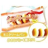 ふわふわ miniパンマスコット5 超熟バージョン [1.ミニクリームパン](単品)