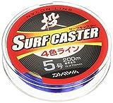 ダイワ  ライン サーフキャスター4色ラインR 200m 5号