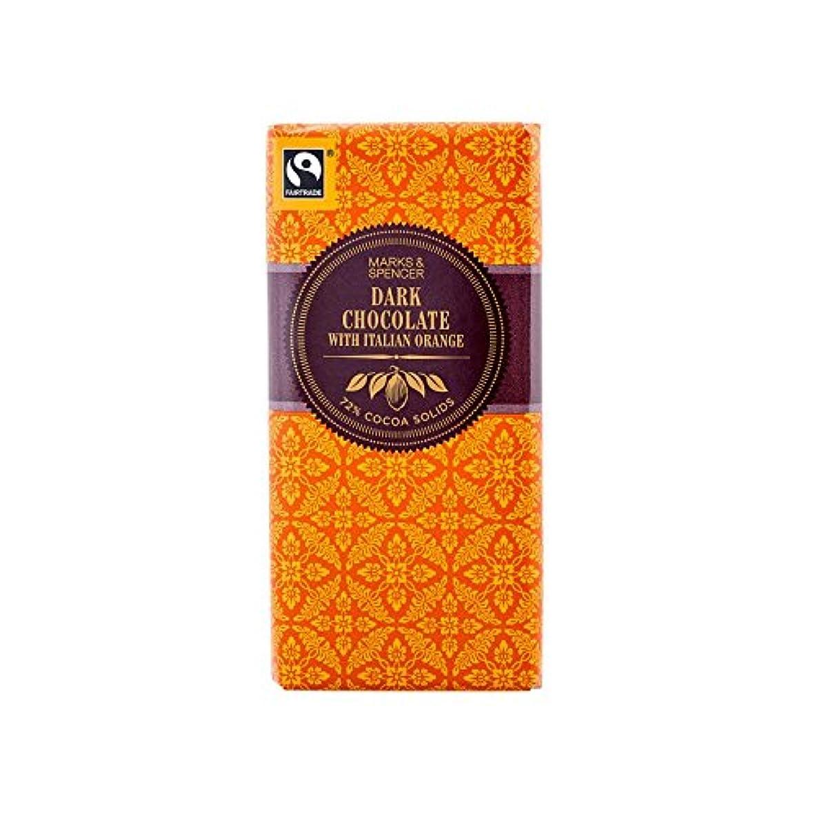 文明化手足明確な(Marks & Spencer (マークス&スペンサー)) イタリアのオレンジ色の100グラムとダークチョコレート (x6) - Marks & Spencer Dark Chocolate With Italian...