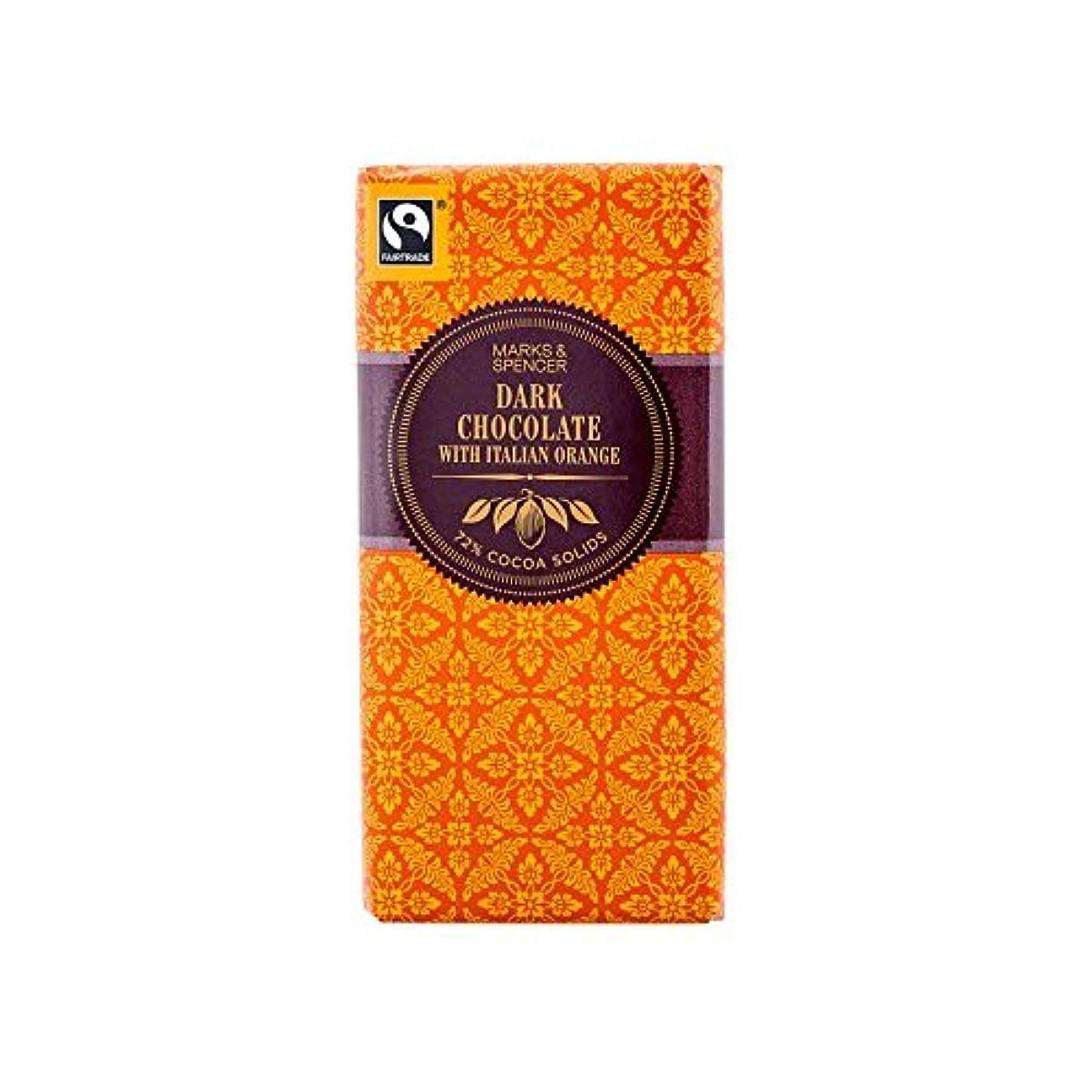 一貫したギャラントリースペア(Marks & Spencer (マークス&スペンサー)) イタリアのオレンジ色の100グラムとダークチョコレート (x2) - Marks & Spencer Dark Chocolate With Italian...
