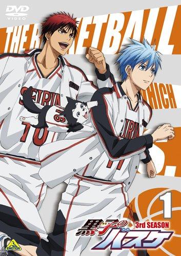 黒子のバスケ 3rd SEASON 1 [DVD] / バンダイビジュアル