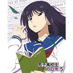男子高校生の日常 スペシャルCD付き初回限定版 VOL.5 [Blu-ray]