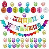Tumao 風船 誕生日 バルーンセット happy birthday パーティー 飾り付けカラフル イベント ガーランド ペーパーフラワー ポンポン 装飾セット 記念日 お祝い インテリア 写真背景 40個セット