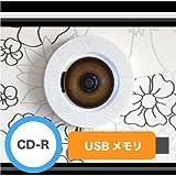 【壁掛けCDプレーヤー】 白/ホワイト CD-R USBメモリ iPod再生可能 再生中青色LED点灯 リモコンと本体で操作可能 iPhone/SONY製の旧音楽プレイヤーは再生不可 インテリア CD コンポ