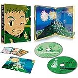 ログ・ホライズン 6 [DVD]