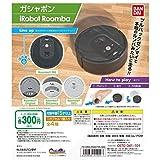 ガシャポン iRobot Roomba [全4種セット(フルコンプ)] バンダイ ガシャポン ルンバ