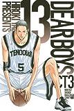DEAR BOYS ACT3(13) (講談社コミックス月刊マガジン)