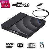 外付CDドライブ BOSLISA USB 3.0 CD/DVD-RWドライブ CD-RWリライタバーナー スーパーマルチドライブ 高速データ転送 ノートパソコン デスクトップパソコン Windows10/8/7/XP/Mac OSX/Linux OS対応(黒)
