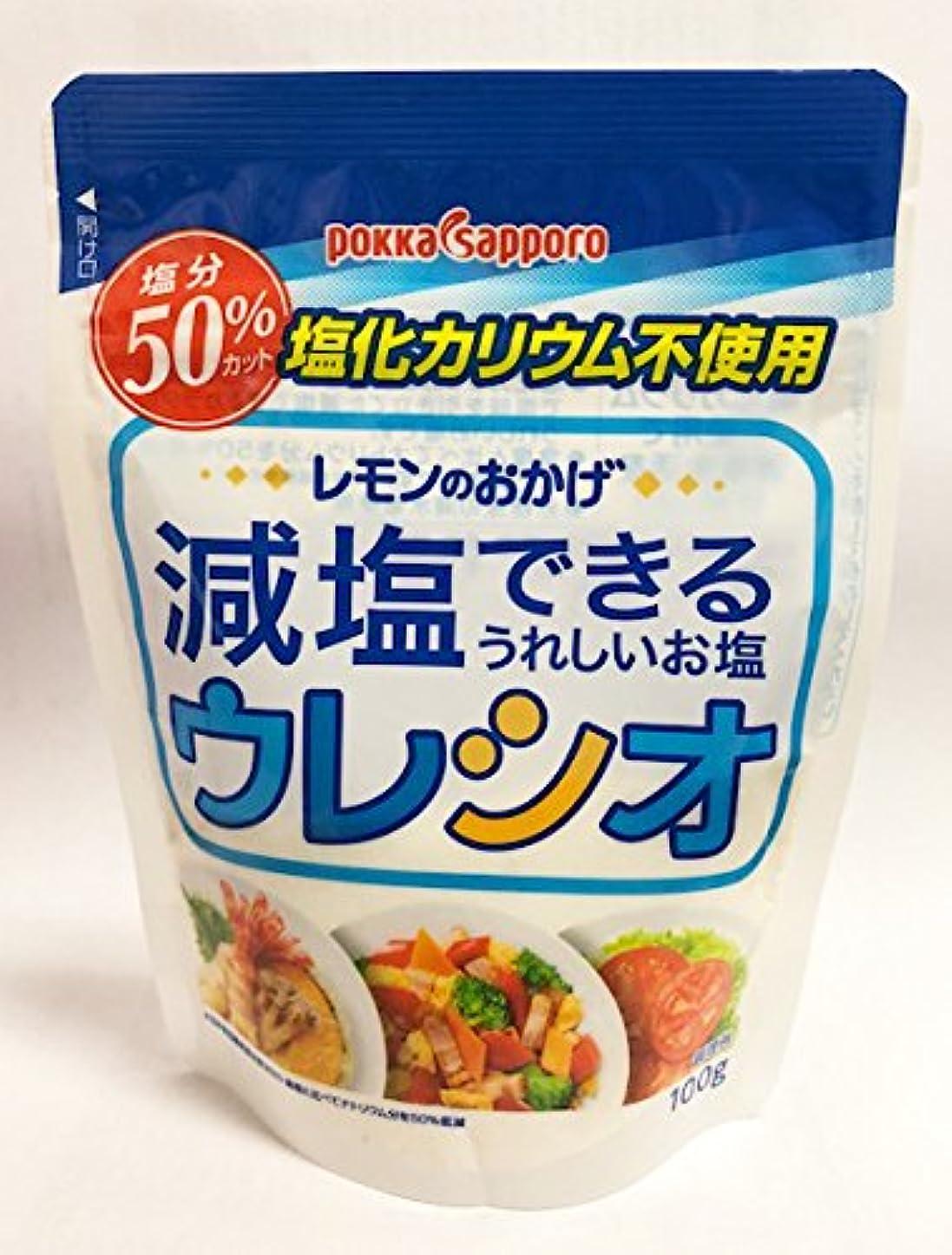 ルート十二韓国ポッカ レモンのおかげウレシオ 100g【5個セット】