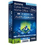 Cyber Protect Home Office Advanced 3PC 1年版