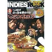 DVDインディーズロックマガジンNo.21(DVD付き)
