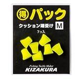 キザクラ(kizakura) 得パック クッション潮受け M イエロー