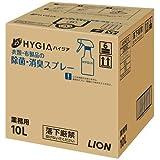 【大容量】 トップ ハイジア 衣類・布製品の除菌・消臭スプレー 10L