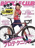BiCYCLE CLUB (バイシクルクラブ)2018年11月号 No.403[雑誌]