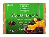 アサヒグループ食品 フルーツセゾン オレンジとショコラ 35g×10袋