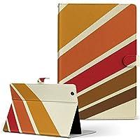 igcase KYT33 Qua tab QZ10 キュアタブ quatabqz10 手帳型 タブレットケース カバー レザー フリップ ダイアリー 二つ折り 革 直接貼り付けタイプ 001929 ユニーク シンプル カラフル