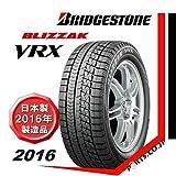【2016年製特価 即日発送 送料無料】 BRIDGESTONE(ブリヂストン) BLIZZAK VRX 225/55R17 【2本セット スタッドレスタイヤ】