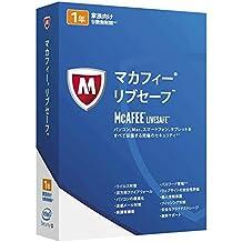 マカフィー リブセーフ | 1年版 | 台数無制限 | Win/Mac/iOS/Android対応