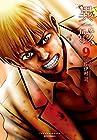 異骸-THE PLAY DEAD/ALIVE- 第9巻