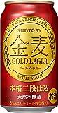 ★【さらにクーポンで2%OFF】金麦 ゴールドラガー [ 350ml×24本 ]が特価!