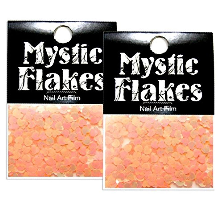 成熟した賞賛暴露するミスティックフレース ネイル用ストーン ルミネオレンジ ミニハート 0.5g 2個セット