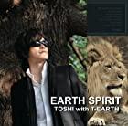 EARTH SPIRIT(在庫あり。)
