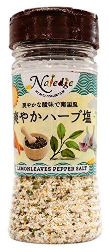 《ナレッジ 塩シリーズ 》爽やかな酸味が南国風 爽やかハーブ塩 100g