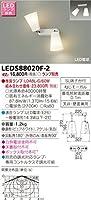 東芝(TOSHIBA)  LEDブラケット (LEDランプ別売り) LEDS88020F-2