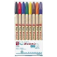 (まとめ買い) 寺西化学 ラッションペンNO.300 8色セット M300C-8 【×5】