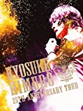 KYOSUKE HIMURO 25th Anniversary TOUR GREAT...[DVD]