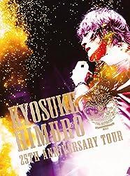 KYOSUKE HIMURO 25th Anniversary TOUR GREATEST ANTHOLOGY-NAKED- FINAL DESTINATION DAY-01(DVD+2CD)(ポスターなし)