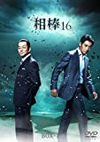 相棒 season 16 DVD-BOX I[DVD]