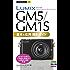 今すぐ使えるかんたんmini LUMIX GM5/GM1S 基本&応用撮影ガイド