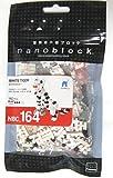 【ニフレル限定品】ナノブロック ホワイトタイガー