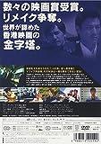 インファナル・アフェア [DVD] 画像